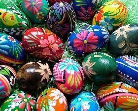 Великденска промоция